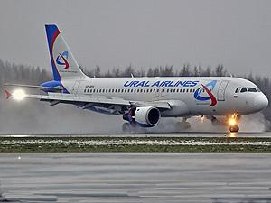 """""""У самолета A-320, летевшего рейсом Новосибирск - Москва, отказала аэронавигационная система """".  Читайте также."""