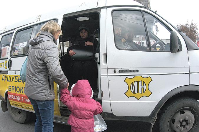 В Новосибирске меняется схема
